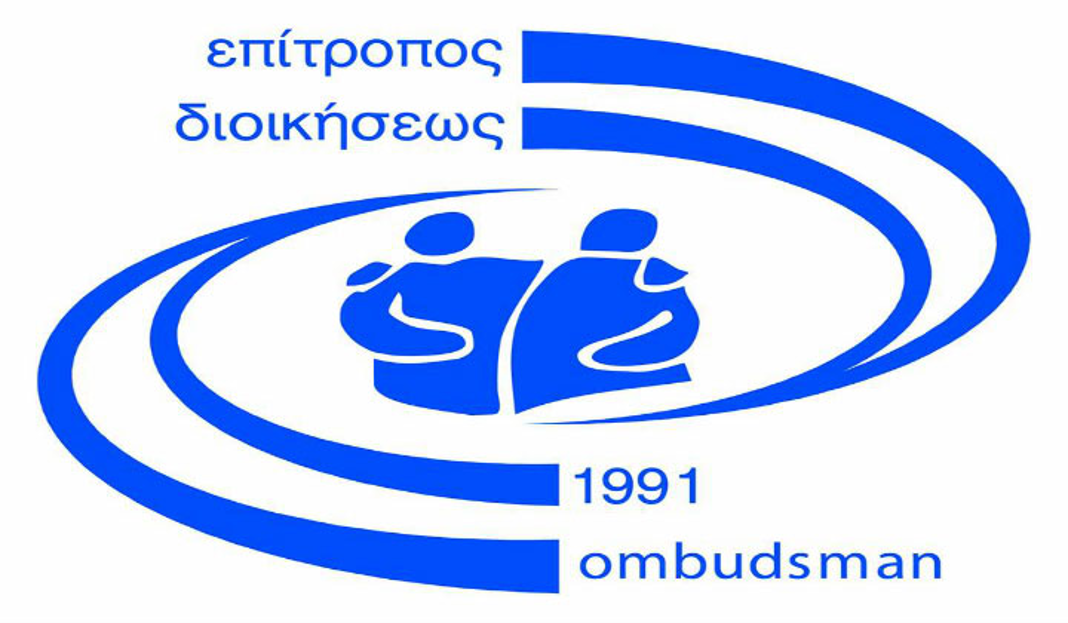 Logo of Cypriot NHRI