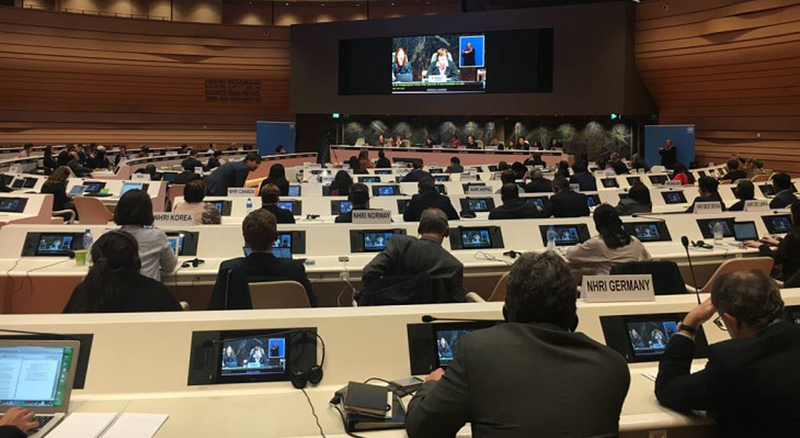 Attendees of the GANHRI Conference 2018 listening to a speech