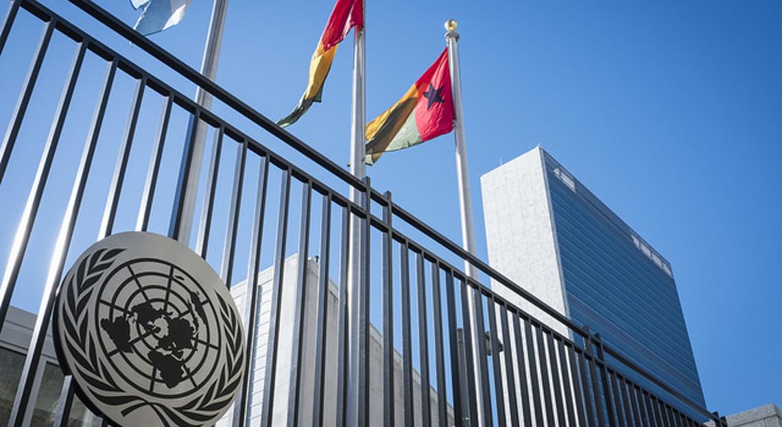 UN Secretariat headquarters in New York
