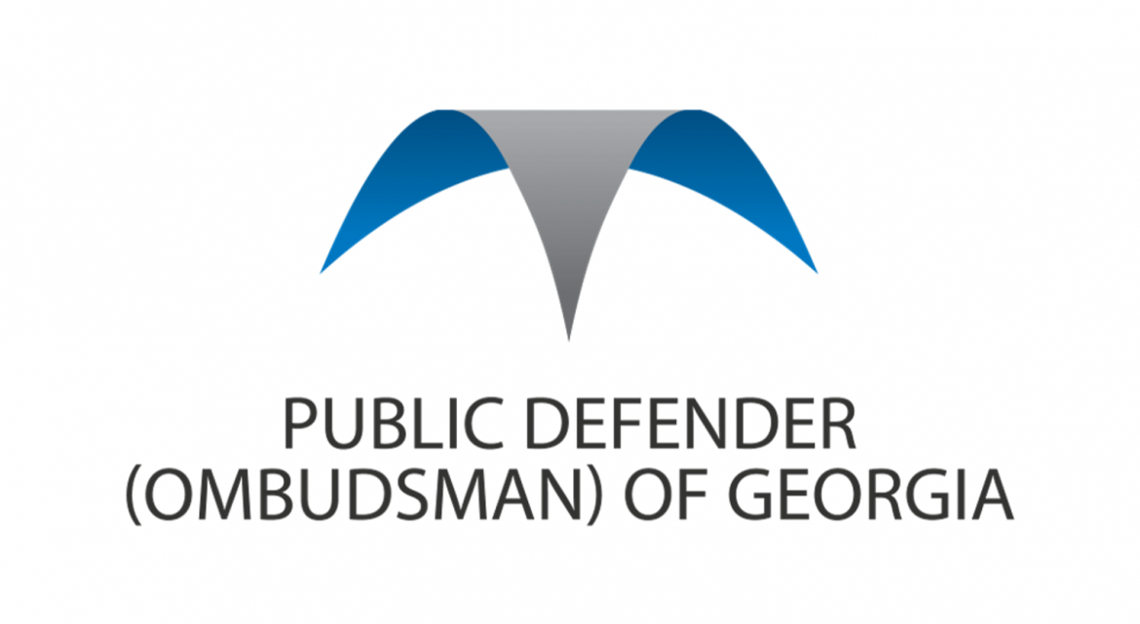 Ombudsman of Georgia logo